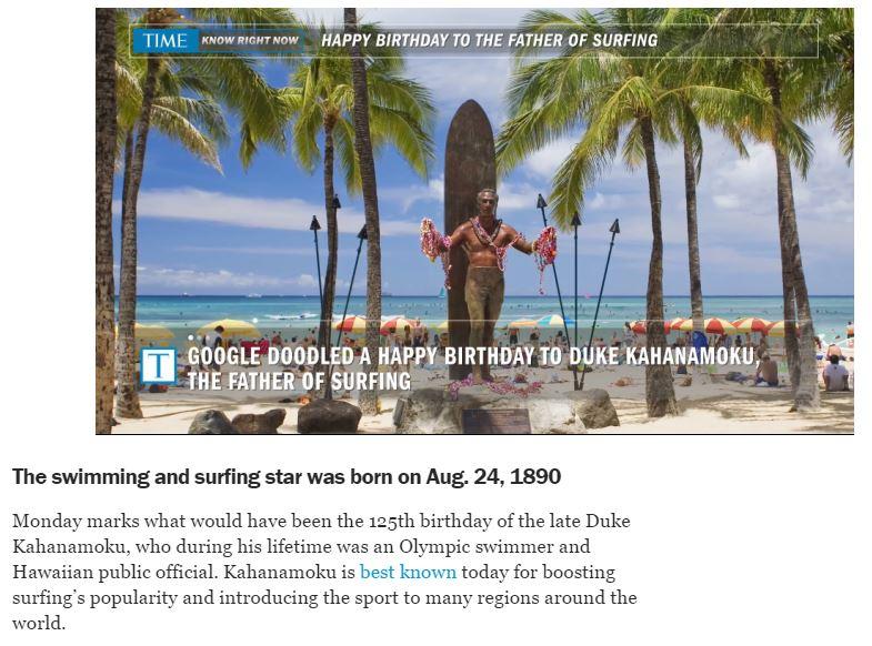 Duke Kahanamoku anniversary