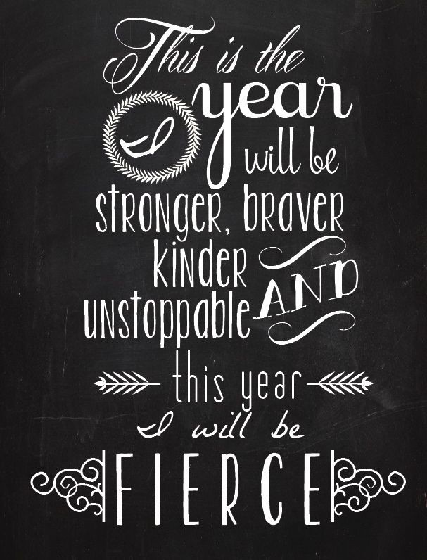 happy new year 2016 motivational messages and inspirational quotes 6