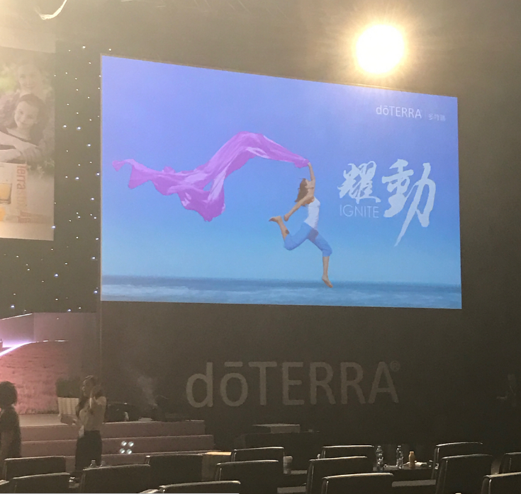 David Archuleta Hong Kong Do Terra convention stage 08/06/2017